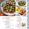 فهرست هنر آشپزی 149