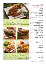 فهرست مجله هنر آشپزی 90