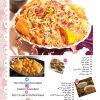 فهرست راهنمای جامع سفره ماه رمضان جلد 4