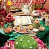 مجله هنر آشپزی 54